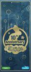 Board Game: Dixit: 10th Anniversary