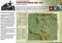 Board Game: Storm Over Kunlun Pass, 1939