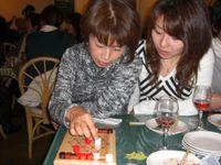 Board Game: Outfox