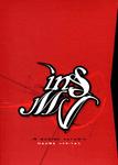 RPG Item: In Nomine Satanis / Magna Veritas (4th Edition)