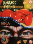 Video Game Compilation: 2 Games: Bangkok Knights & The Last Ninja