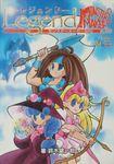 RPG Item: Monster Maker Legend RPG