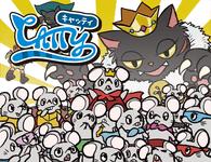 Board Game: Catty