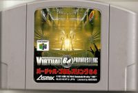 Video Game: Virtual Pro Wrestling 64