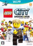 Video Game: LEGO City: Undercover