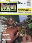 Issue: Dragon (Issue 216 - Apr 1995)