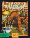 Video Game: Battle Chess II: Chinese Chess