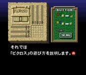 Video Game: Mario's Super Picross