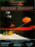 Video Game: Attack at EP-CYG-4