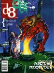 Issue: d8 Magazine (Issue 1 - 1995)
