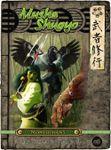 RPG Item: Musha Shugyo #3: Nonhumans