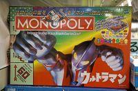 Board Game: Monopoly: Ultraman