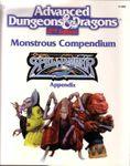 RPG Item: MC07: Monstrous Compendium, Spelljammer Appendix