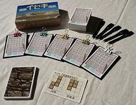Board Game: 世界イセキ発見 (Discovery of World Ruins)