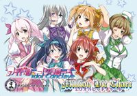 Board Game: Idol Conclave + Million Hit Chart