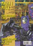 Issue: Magia i Miecz (Issue 46 - Oct 1997)