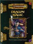 RPG Item: Dragon Magic