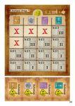 Board Game: Arkwright: Noblesse Oblige