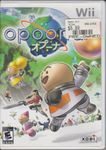 Video Game: Opoona