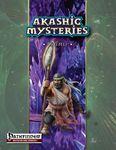 RPG Item: Akashic Mysteries: Guru