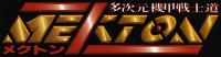 RPG: Mekton Zeta