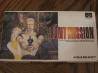 Video Game: Front Mission