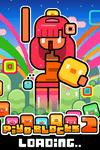 Video Game: Piyo Blocks 2