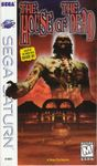 Video Game: The House of the Dead