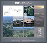 Video Game: JapanScenery Vol. 2 Kansai Photorealistic Scenery