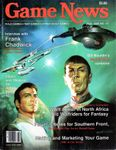 Issue: Game News (Issue 12 - Feb 1986)