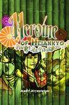 RPG Item: Heroine of Heiankyo