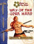 RPG Item: Way of the Open Hand