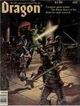 Issue: Dragon (Issue 82 - Feb 1984)