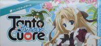 Board Game: Tanto Cuore: Romantic Vacation