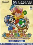 Video Game Compilation: Nintendo Puzzle Collection