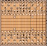 Board Game: Dai Shogi