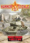 Board Game: Flames of War: Hammer and Sickle