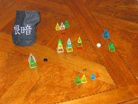 Board Game: Undercut