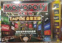 Board Game: Monopoly Empire