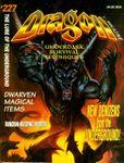 Issue: Dragon (Issue 227 - Mar 1996)