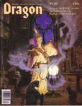 Issue: Dragon (Issue 104 - Dec 1985)