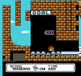 Video Game: Armadillo