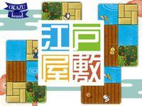 Board Game: Samurai Gardener