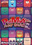 Board Game: PaiMiahhh