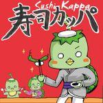 Board Game: Sushi Kappa