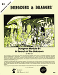 RPG Item: B1: In Search of the Unknown