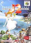 Video Game: Wonder Project J 2