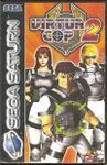 Video Game: Virtua Cop 2
