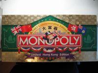 Board Game: Monopoly: Hong Kong