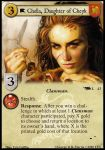 RPG Artist: Christine Griffin